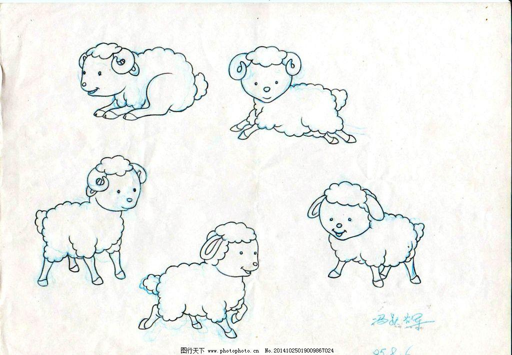 冯跃辉手绘可爱羊 铅笔画 卡通羊 小绵羊