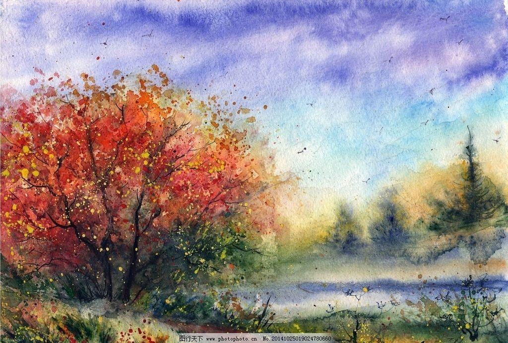 风景水彩画图片