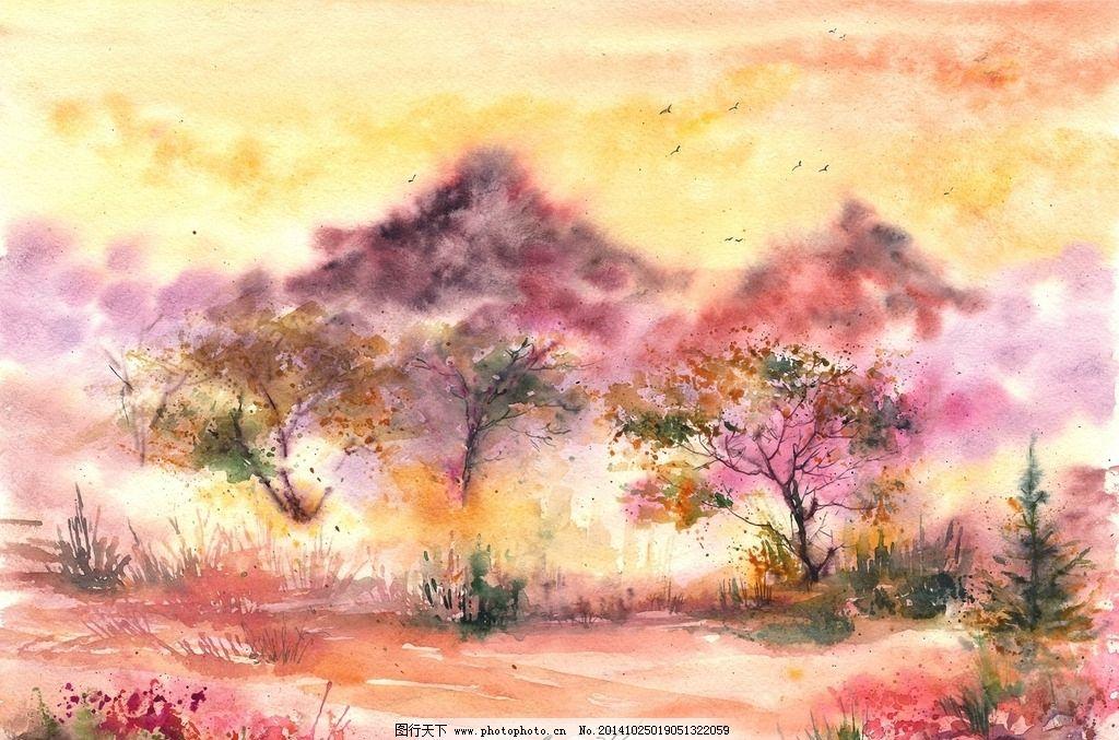 五颜六色 水彩 家居画 挂画 墙画 装饰画 山水画 水墨画 水彩风景