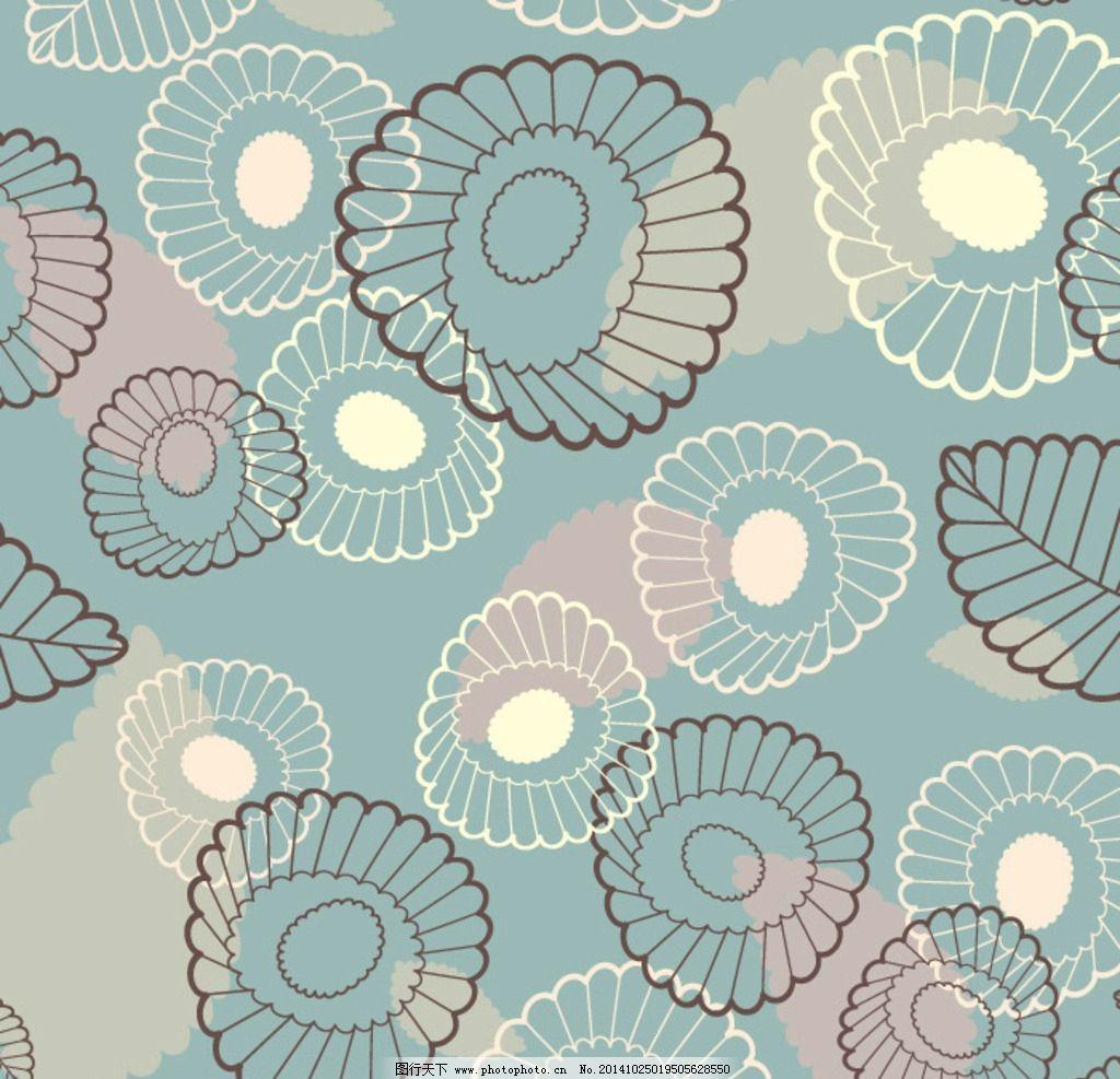 几何 变形 曲线圆状 青色 粉色 几何图形集 设计 文化艺术 其他 ai