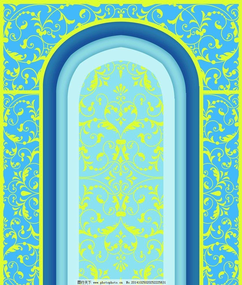 欧式 婚礼 拱门 花边 底纹 背景 小清新婚礼 设计 底纹边框 背景底纹