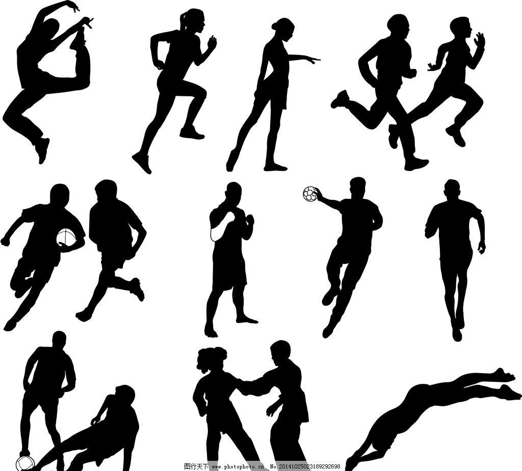 运动人物剪影 人物轮廓 游泳 跳水 舞蹈 跳舞 打球 摔跤 人物剪影