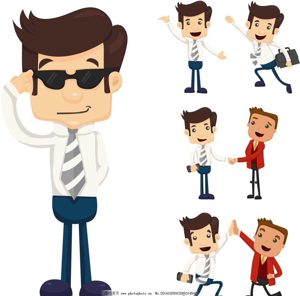 商务人物 白领 卡通 漫画 手绘人物 团队合作 商业插图 职业人物