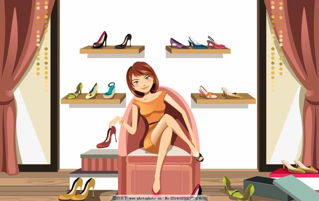 手绘少女 女孩 女人 购物 高跟鞋 时尚美女 卡通女生 简笔画插图 矢量