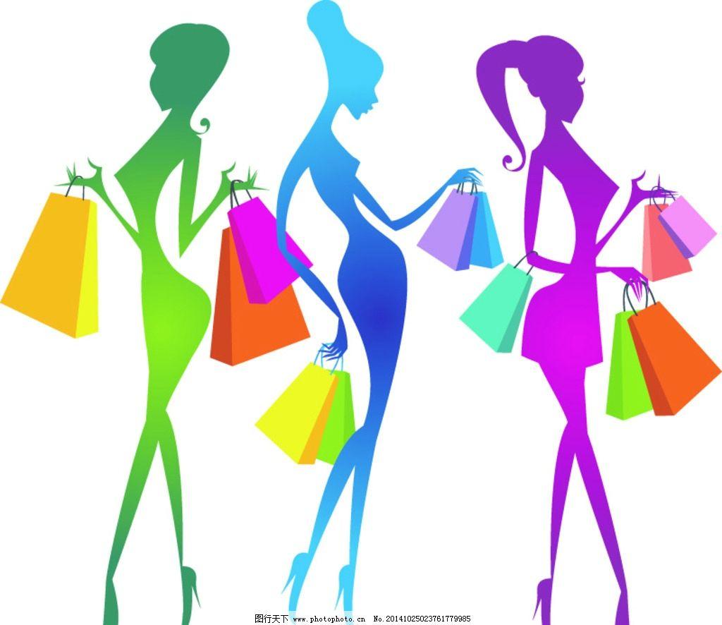 手绘少女 女孩 女人 购物 人物轮廓 剪影 时尚美女 卡通女生 简笔画