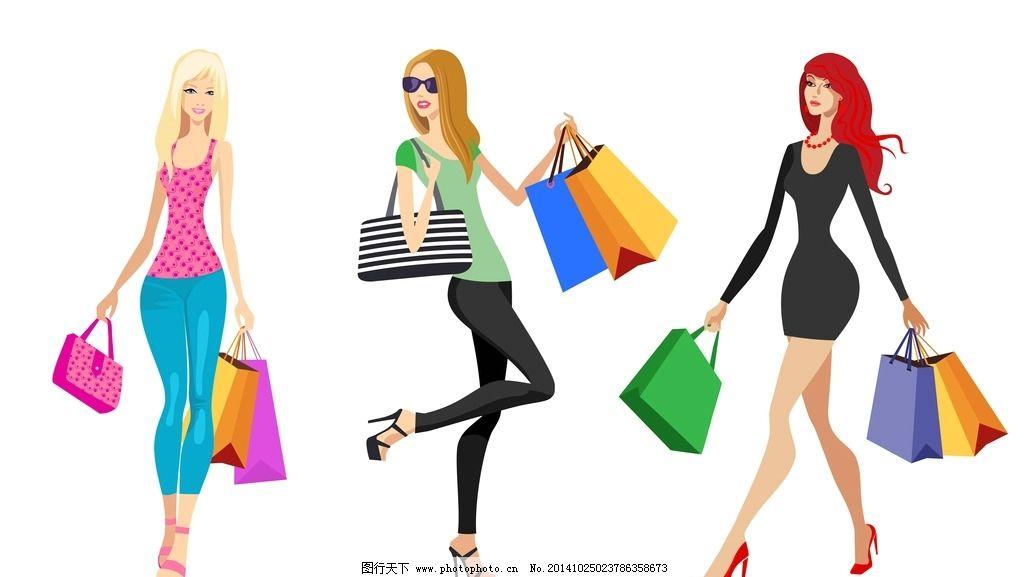 手绘少女 女孩 女人 购物 时尚美女 卡通女生 简笔画插图 矢量人物
