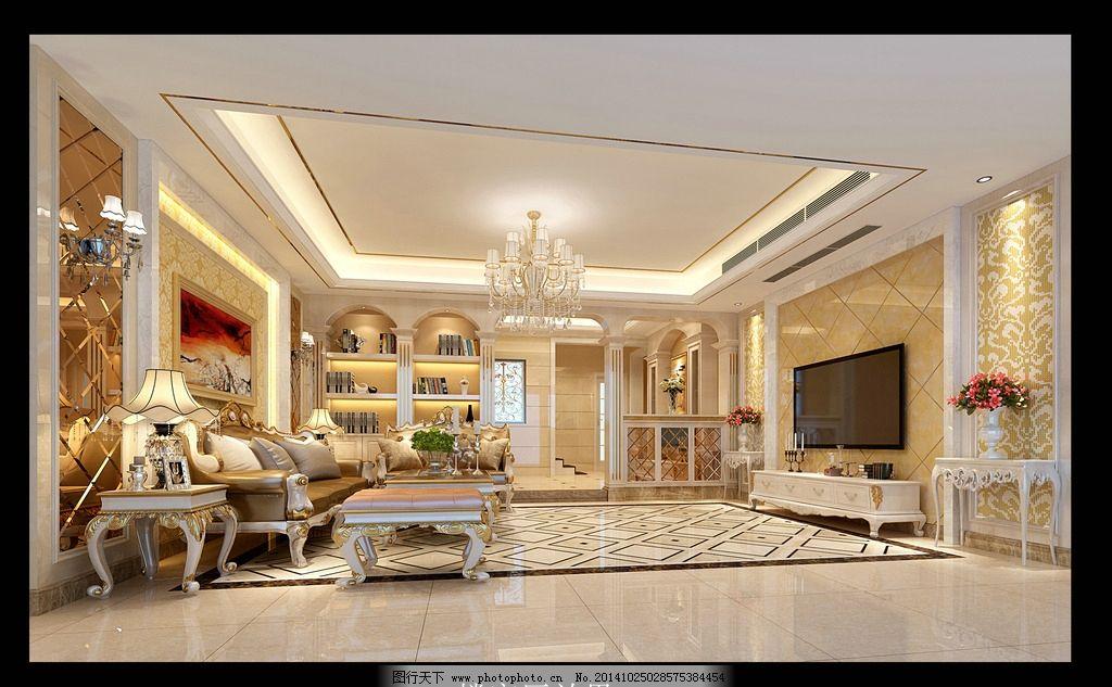 室内装饰效果图 中式 装修 欧式 现代效果图