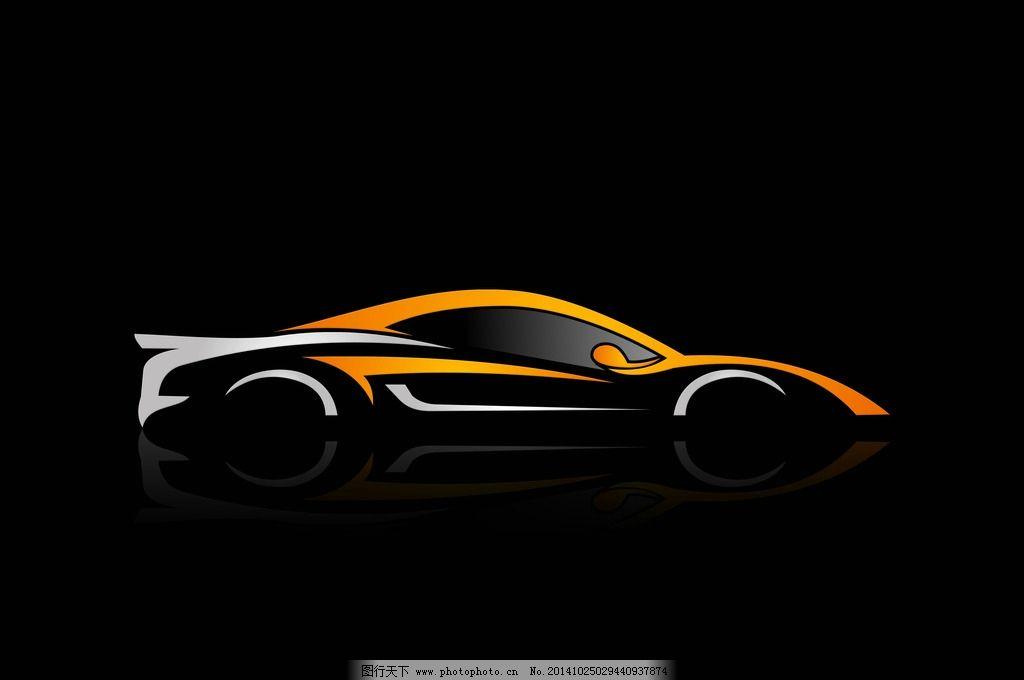 汽车图标 手绘 交通工具 矢量 标志 汽车logo设计  设计 广告设计