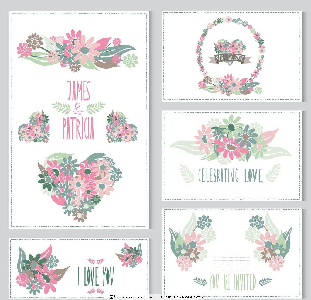 婚礼邀请卡 手绘花卉 贺卡 花边 边框 植物花纹 婚庆 封面设计