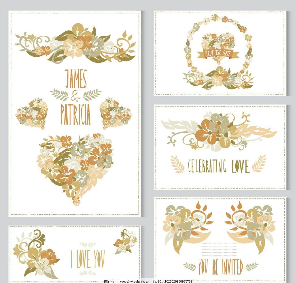 婚礼邀请卡 手绘花卉 婚礼 贺卡 花边 边框 植物花纹 婚庆 封面设计