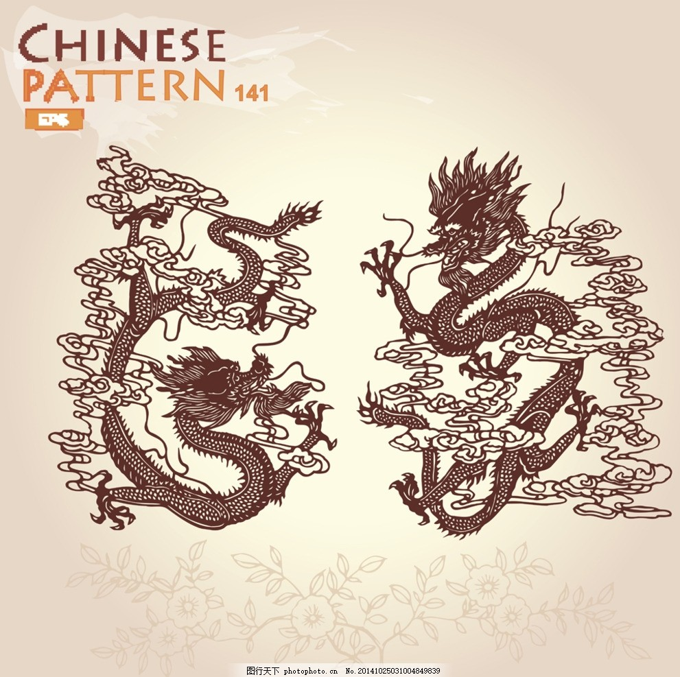 中国元素 中国传统素材 手绘 边框 相框 龙 印章 中国龙 中国凤凰