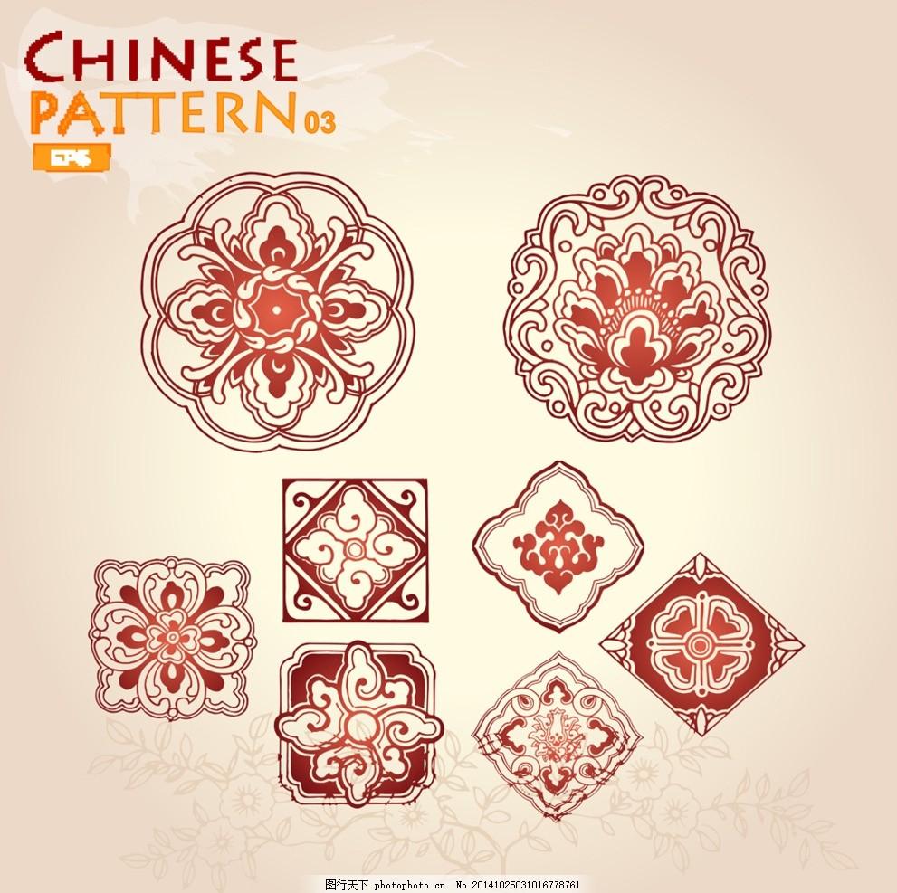 中国元素 中国传统素材 手绘 剪纸 窗花 剪纸艺术 中国风 矢量