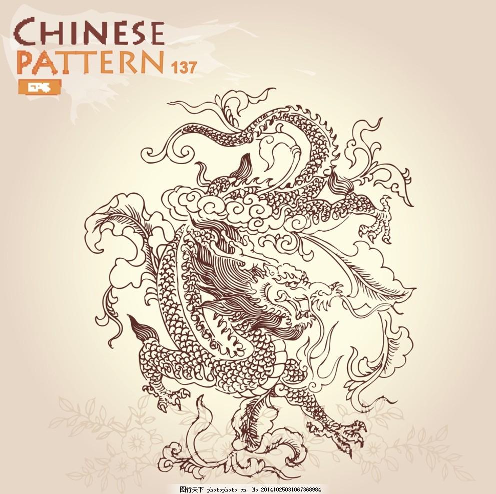 中国元素 中国传统素材 手绘 边框 相框 龙 印章 中国龙 中国风