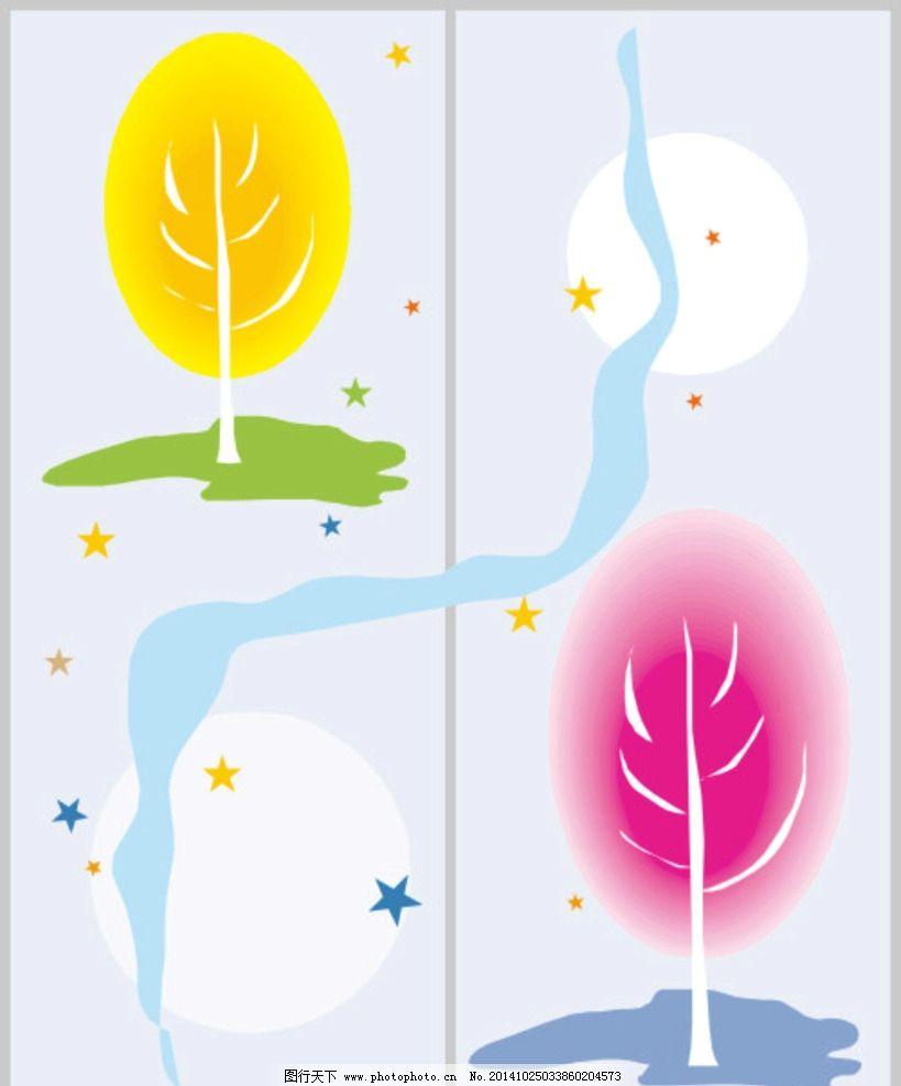 树 星星 印花 可爱 矢量  设计 其他 图片素材  cdr