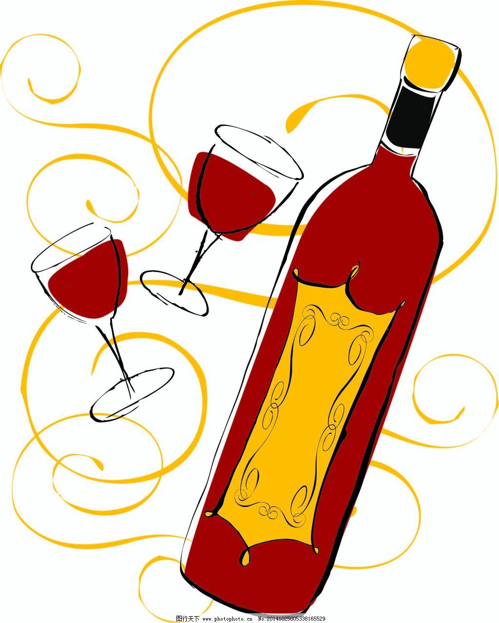 酒杯 卡通杯子 手绘酒瓶 酒杯 卡通杯子 矢量图 广告设计