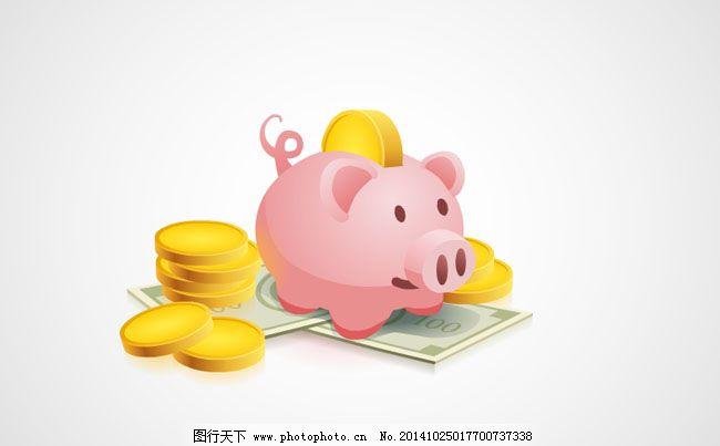 flash金币与小瓷猪储蓄罐_flash素材_ui界面设计_图行