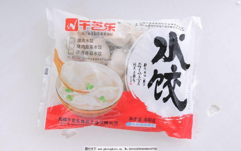 千芝乐水饺汤圆图片