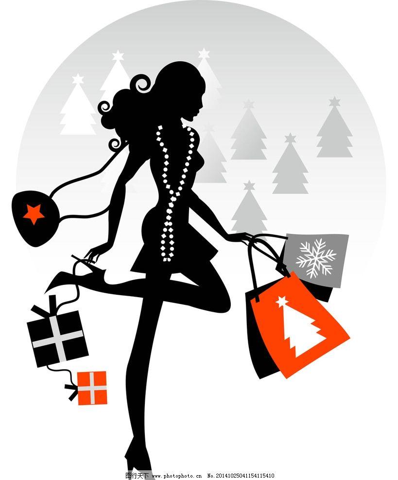少女剪影 手绘少女 女孩 女人 购物 人物轮廓 时尚美女 卡通女生