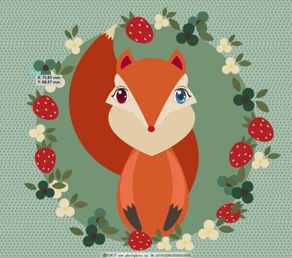 手绘可爱简单狐狸图片