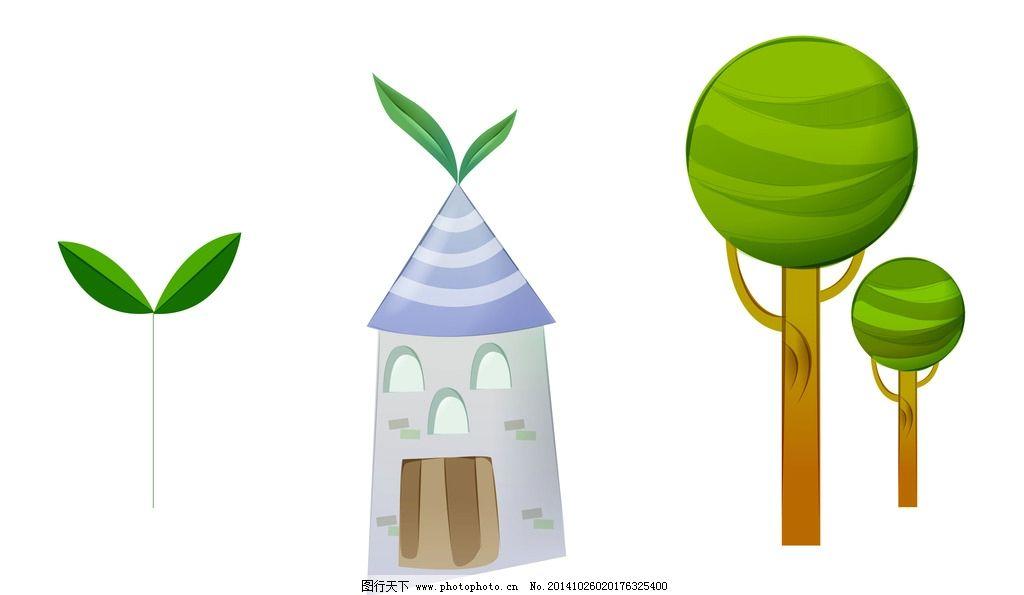 可爱卡通 矢量素材 卡通小房子 小房子矢量图 幼儿园小房子 幼儿园