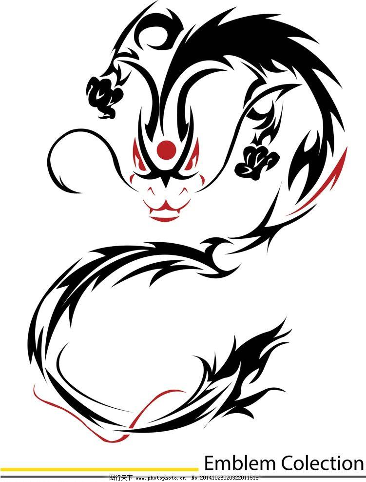 纹身 手绘 图腾 飞龙 花纹 纹样 花边 纹身图案 设计 eps 设计 底纹边