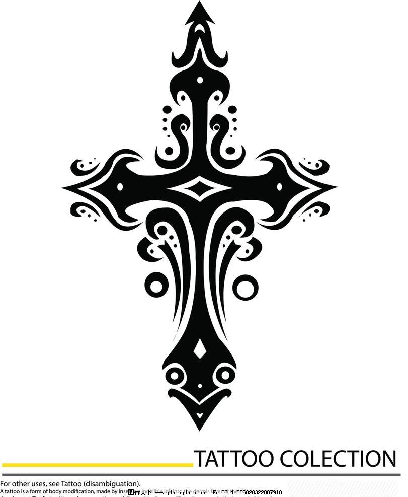 纹身 手绘 图腾 十字架 花纹 纹样 花边 纹身图案 设计 eps  设计