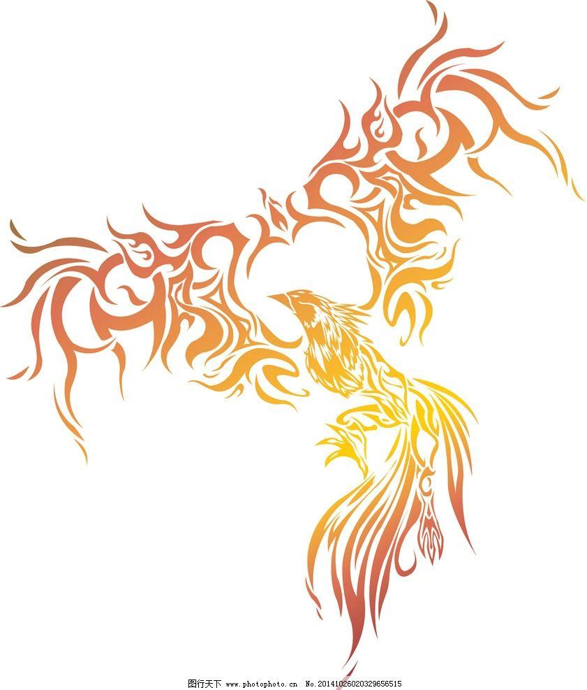 纹身 手绘 图腾 火凤凰 花纹 纹样 花边 翅膀 纹身图案 设计 eps 设计
