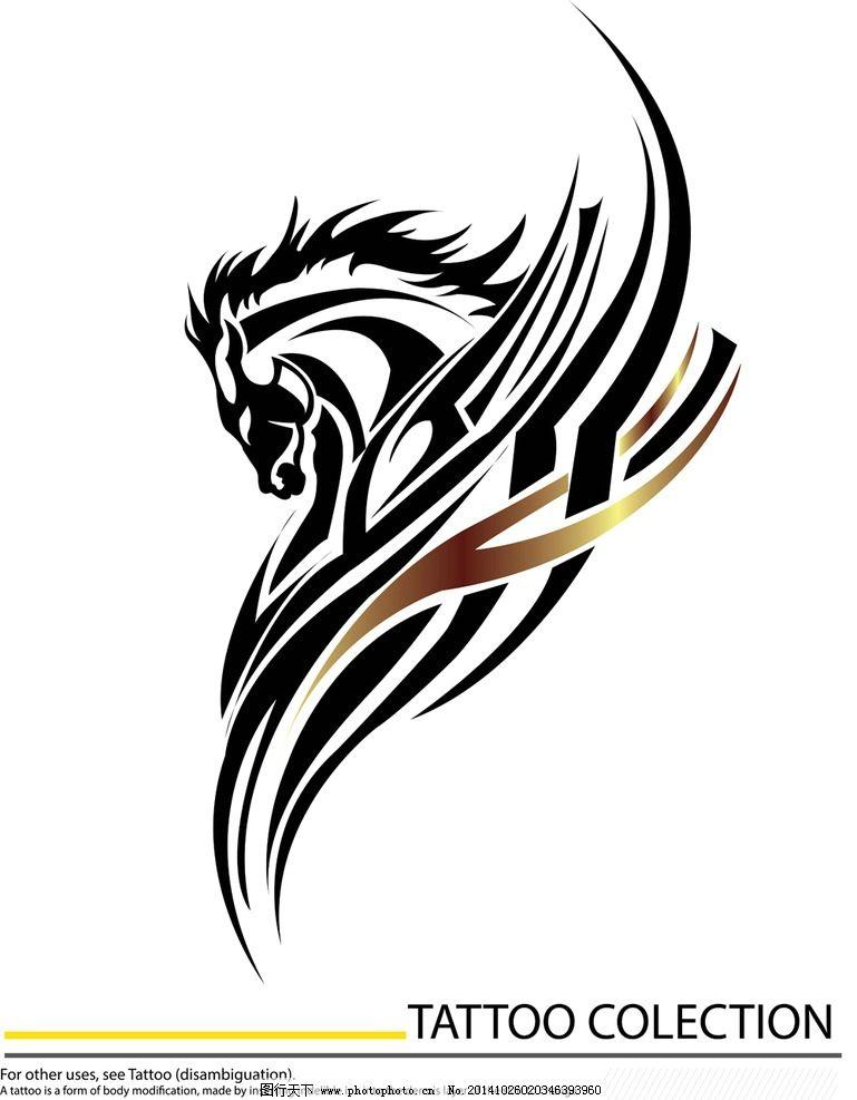 花边纹身三角眼图案经典创意获奖比赛海报设计图片
