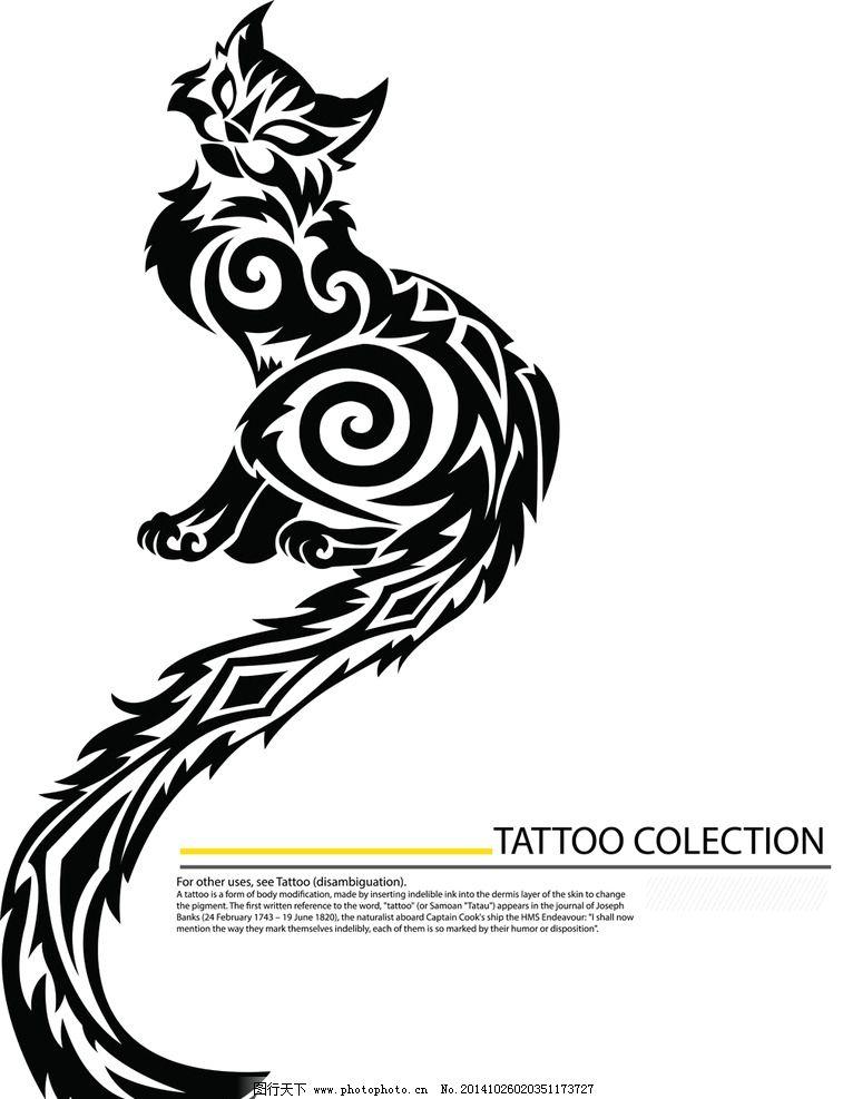 黑色签字笔手绘纹身