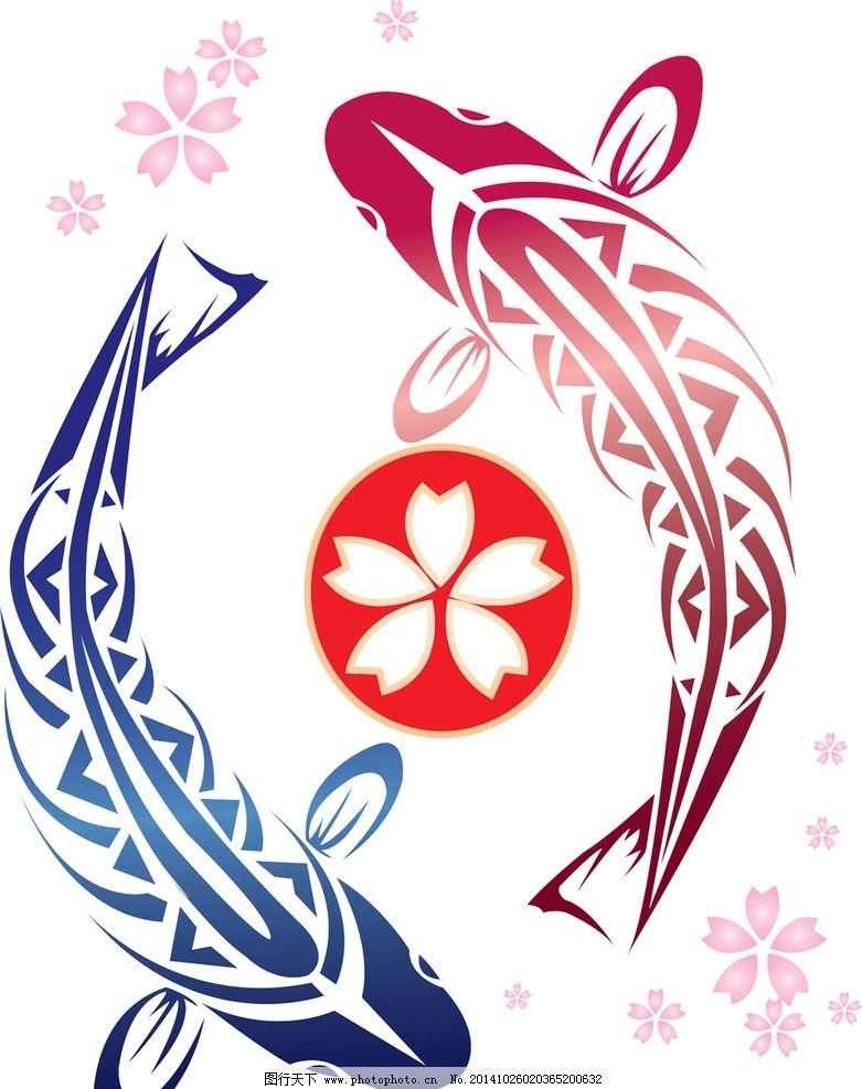 纹身 手绘 鱼 花纹 纹样 花边 纹身图案 设计 eps 设计 底纹边框 花边