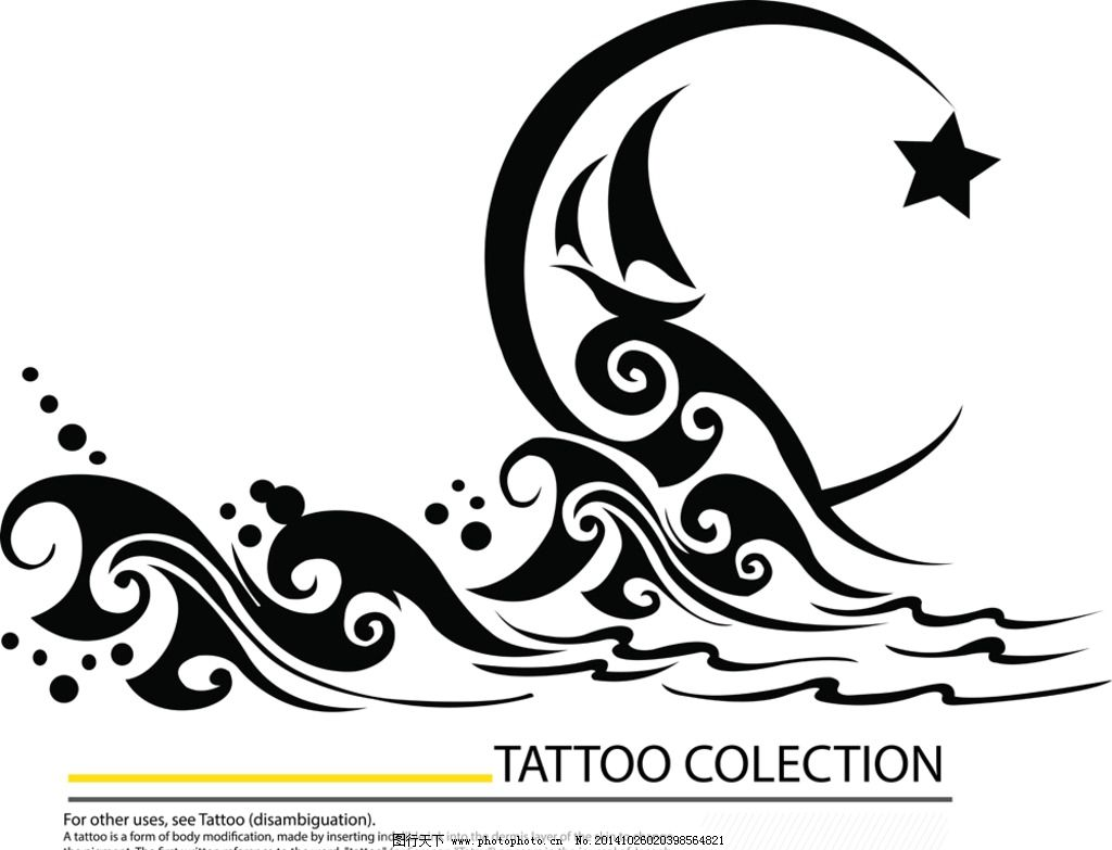 纹身 手绘 海浪 帆船 纹身图案