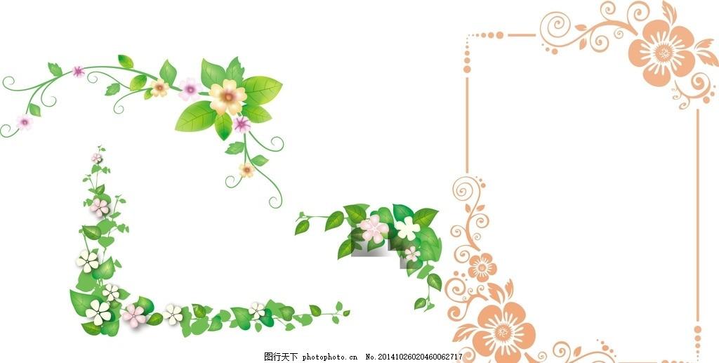 矢量花藤 卡通花朵 粉色花朵 梦幻花朵 花朵素材 花卉 花朵 玫瑰花藤