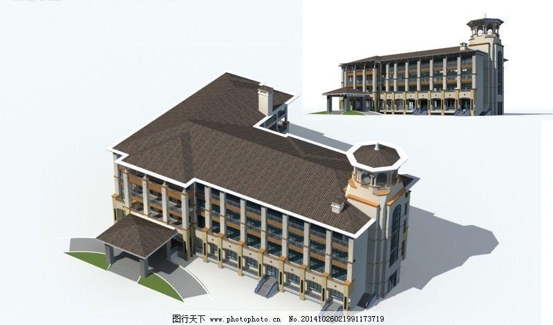 欧式古典l型风格尖顶公共建筑3d立体模型