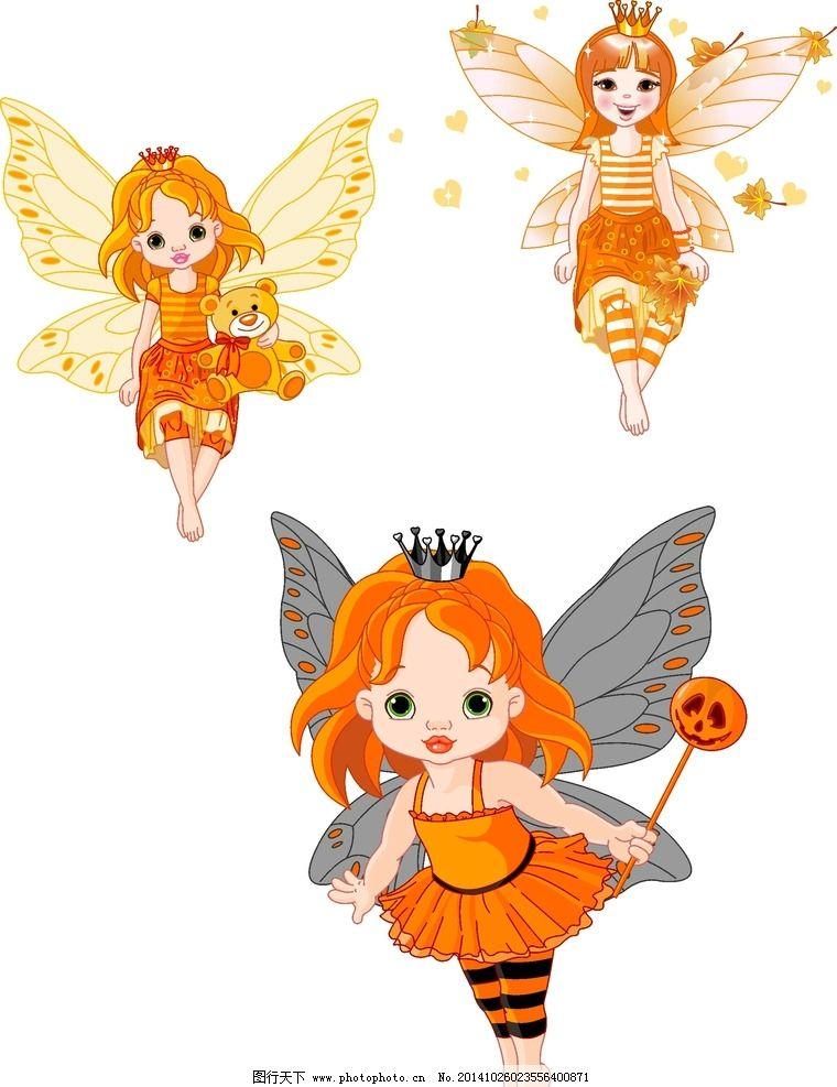 可爱小天使 小天使 小女孩 粉色 爱心 卡通小天使 矢量小天使 翅膀