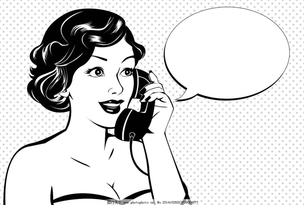 简笔画美女 对话框 打电话 手绘少女 女孩 女人 时尚美女 素描 少女-简