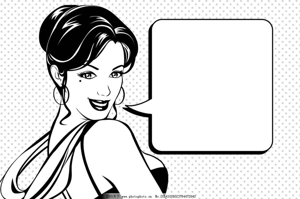 简笔画美女 对话框 手绘少女 女孩 女人 时尚美女 少女 卡通女生 女性