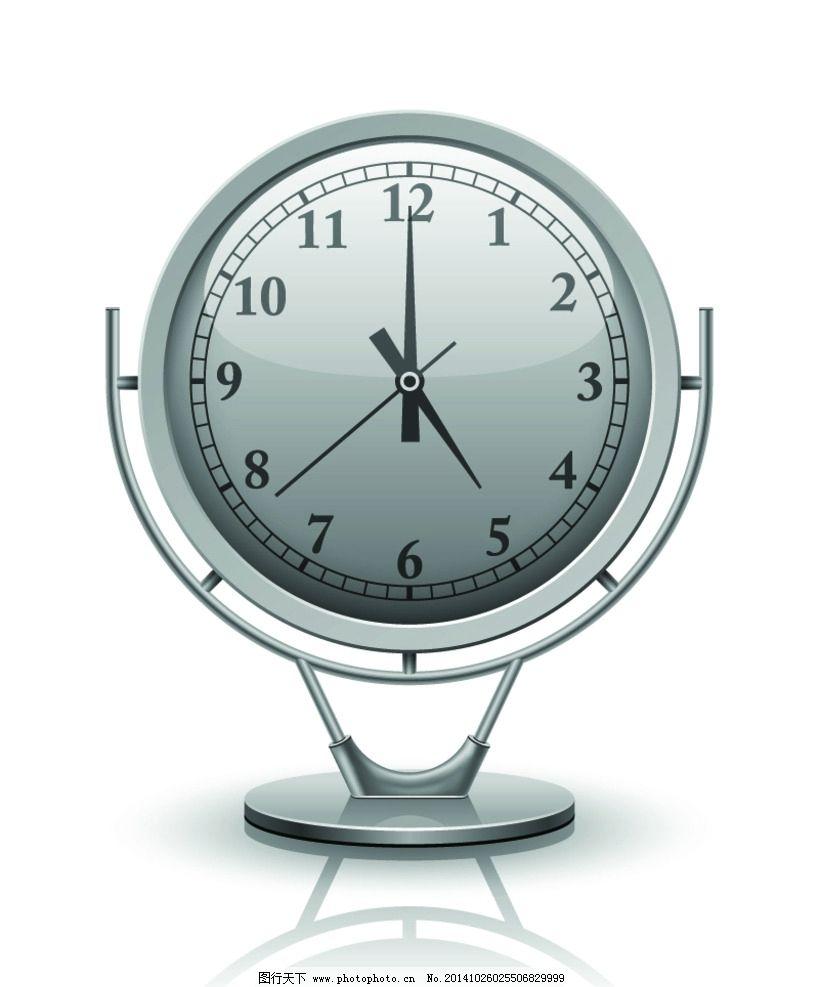 钟表 刻度 手绘 倒时计 时间 矢量素材