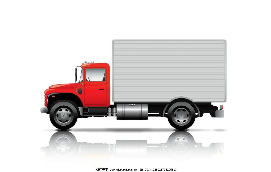 汽车 货车 卡车 交通工具 矢量 eps 设计 现代科技 交通工具 eps