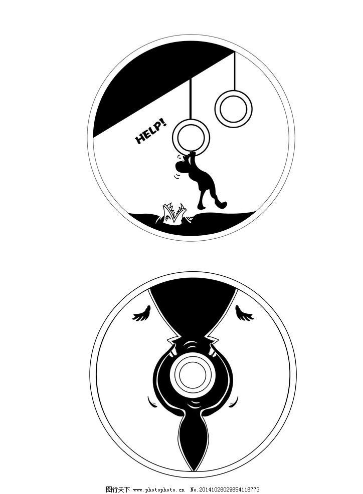 创意光碟图形图片图片