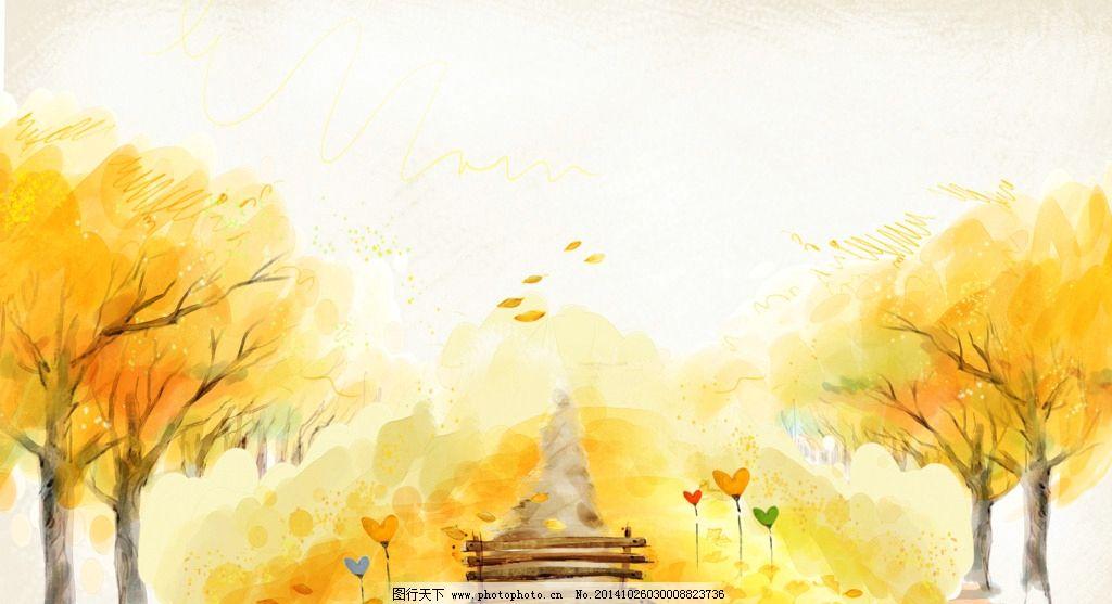 抽象海报 树林 手绘海报 秋天主题素材 唯美树木 卡通插画 秋季风景