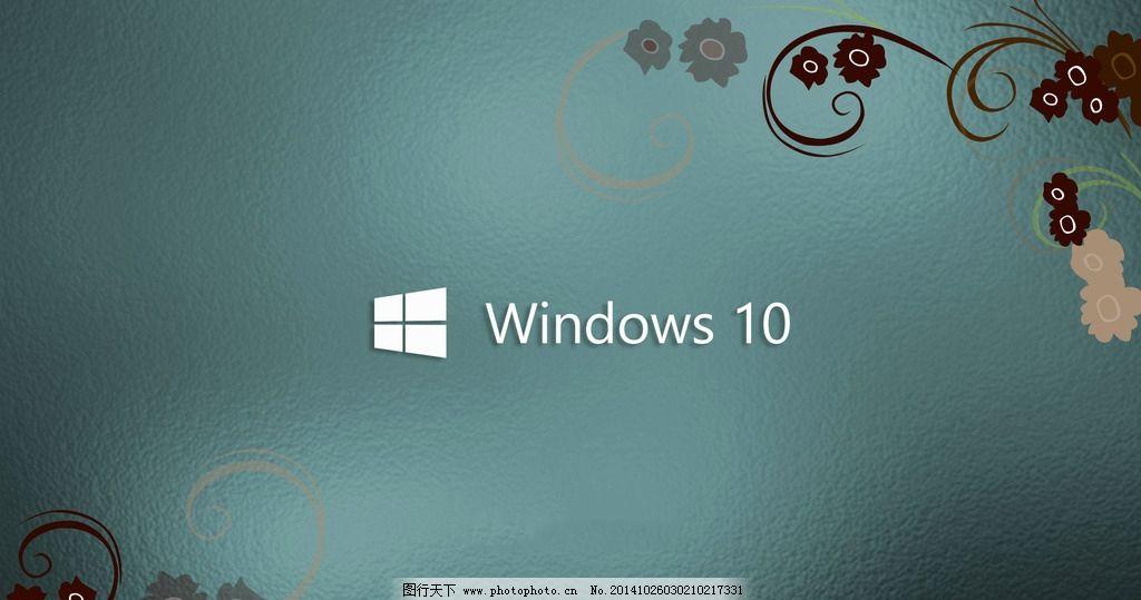 windows10桌面高清壁纸图片图片