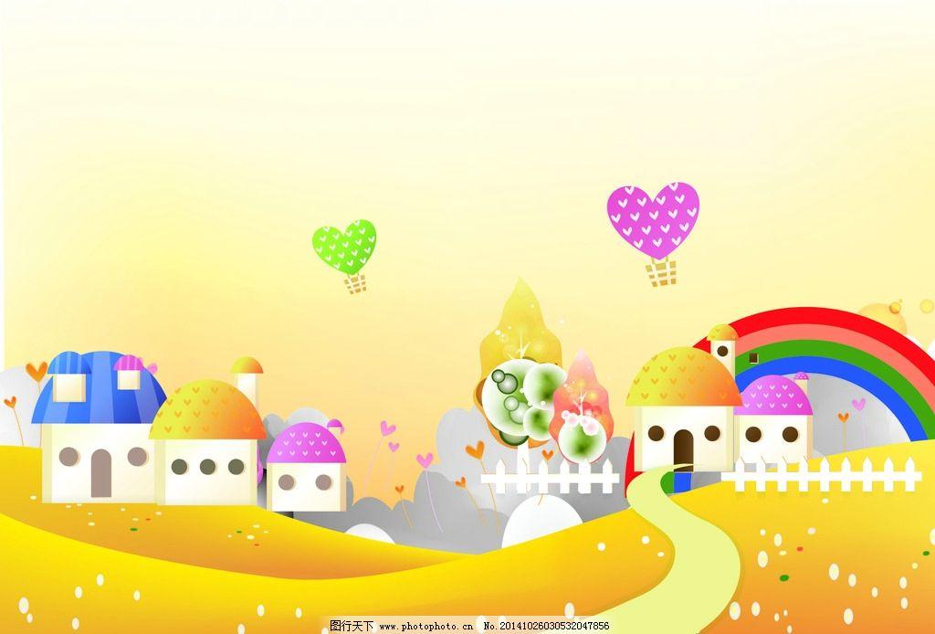 树叶 素材 卡通素材 蓝天白云 田园 草地花朵 卡通房子 彩虹 气球