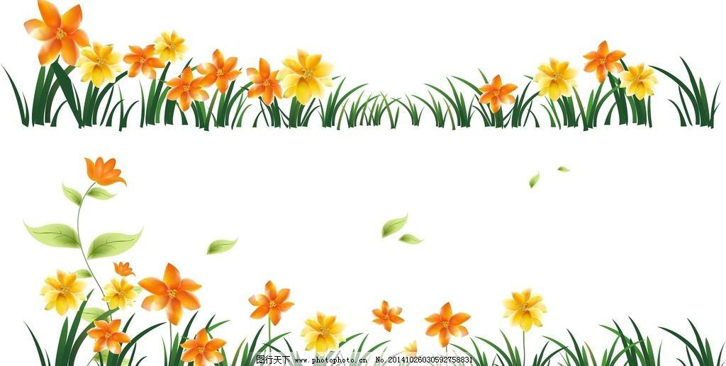 矢量花朵 卡通图片