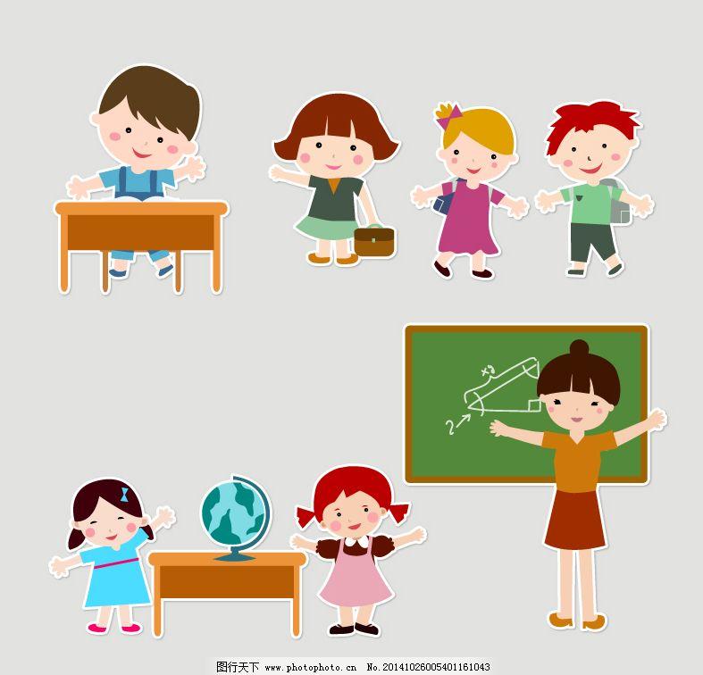 老师 矢量图 幼儿园 剪纸 儿童 幼儿园 黑板 课桌 地球仪 讲台 老师-未来