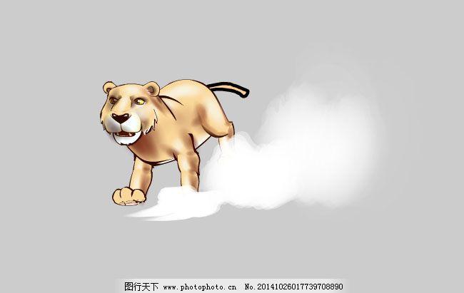 flash动画 狮子素材 矢量素材 野生动物 野生动物 动物奔跑 矢量素材