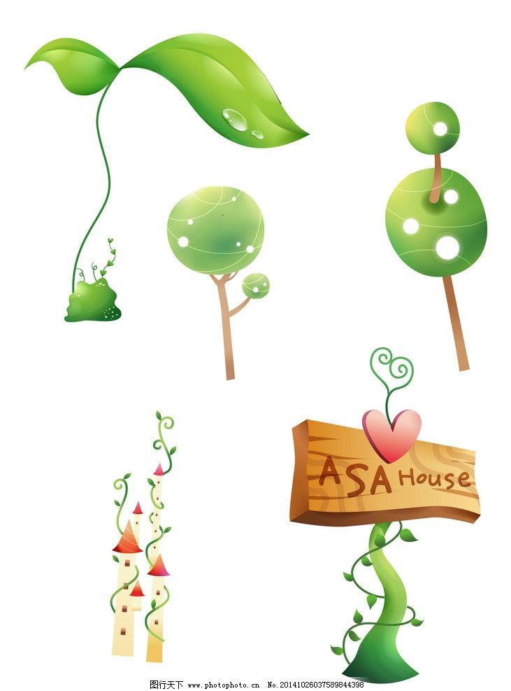 卡通花朵 花朵素材 花 幼儿园素材 幼儿园装饰 小草 卡通小草 树木 卡