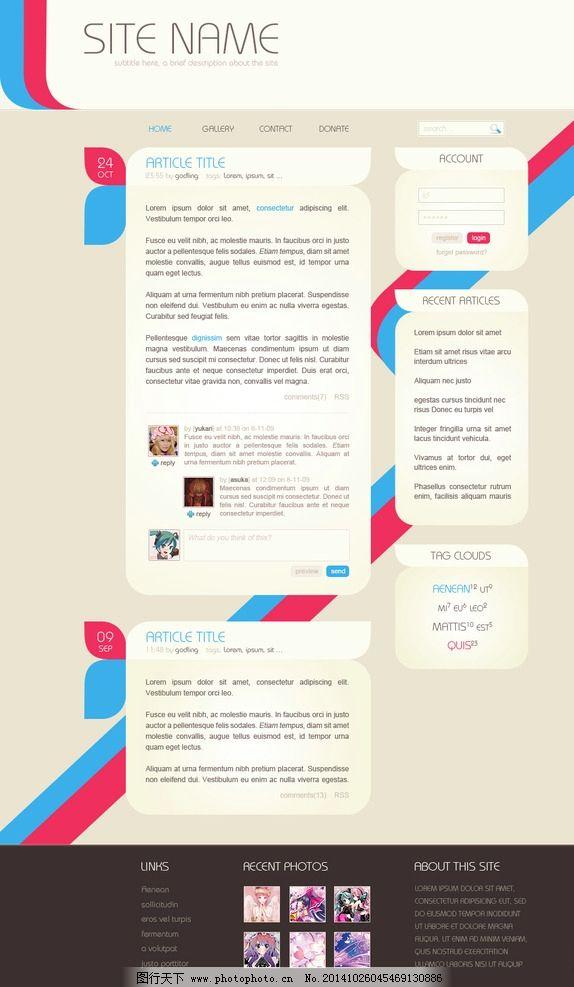 简洁网页设计图片_艺术字体