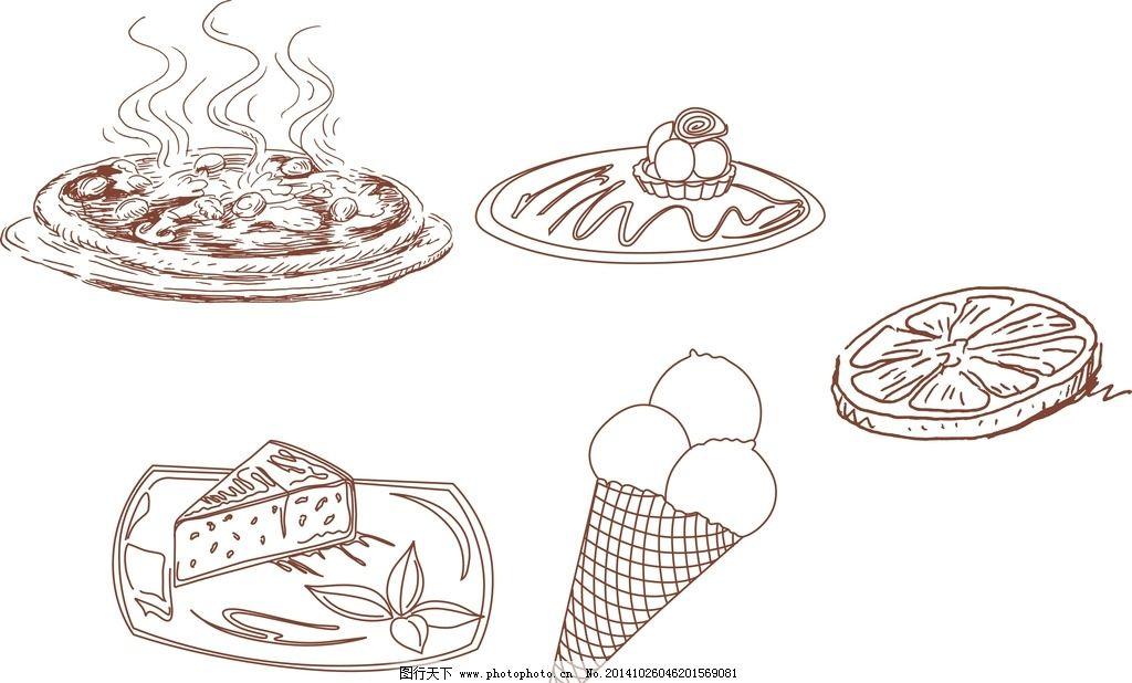披萨素材 冰淇淋 卡通冰淇淋