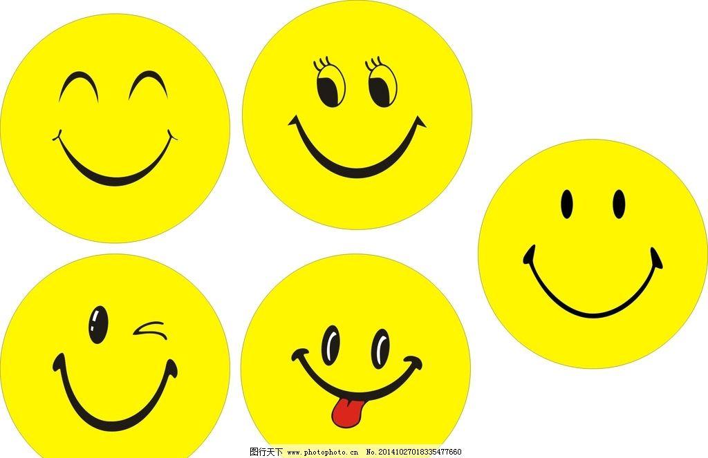 设计图库 动漫卡通 动漫人物  脸 笑脸矢量素材 矢量素材 矢量笑脸