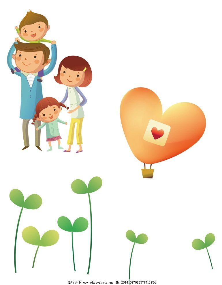 儿童素材 矢量装饰素材 幼儿园素材 幼儿园装饰 卡通可爱 卡通一家人